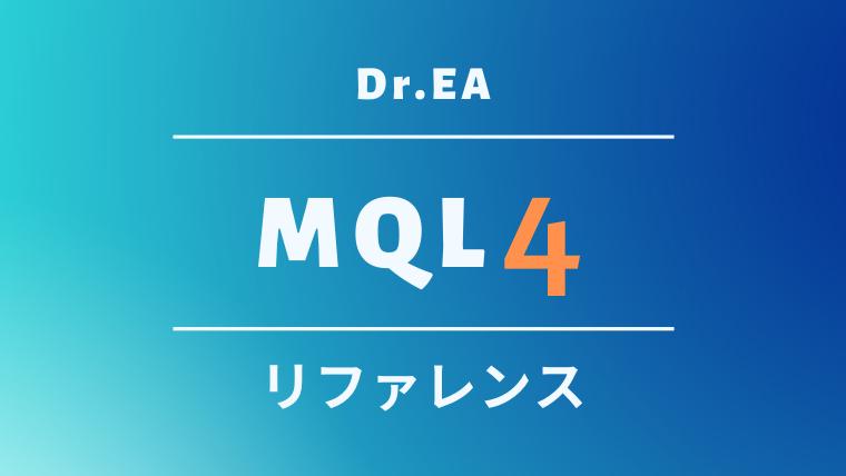 Dr.EA MQL4 Reference