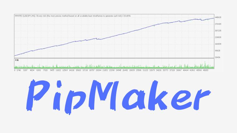 pip maker