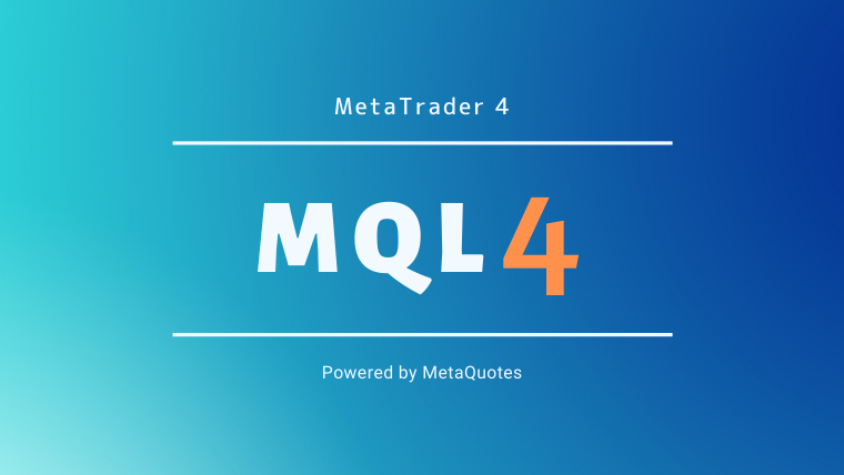 MQL4イメージ